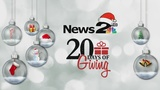 20 Days of Giving: Toys for Tots Drop-off Locations