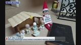 """Could """"Elf on a Shelf"""" have a negative impact on children's mental health?"""